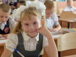 Zakupy hurtowe dla szkół na nagrody dla uczniów